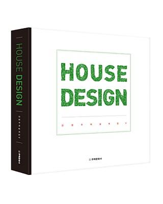 전원주택설계집5(HOUSE DESIGN)